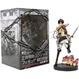 Attack on Titan (Ataque a los titanes) (Shingeki no Kyojin) SP FIGURE Eren Yeager (Japan Import)