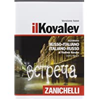 Il Kovalev. Quarta edizione