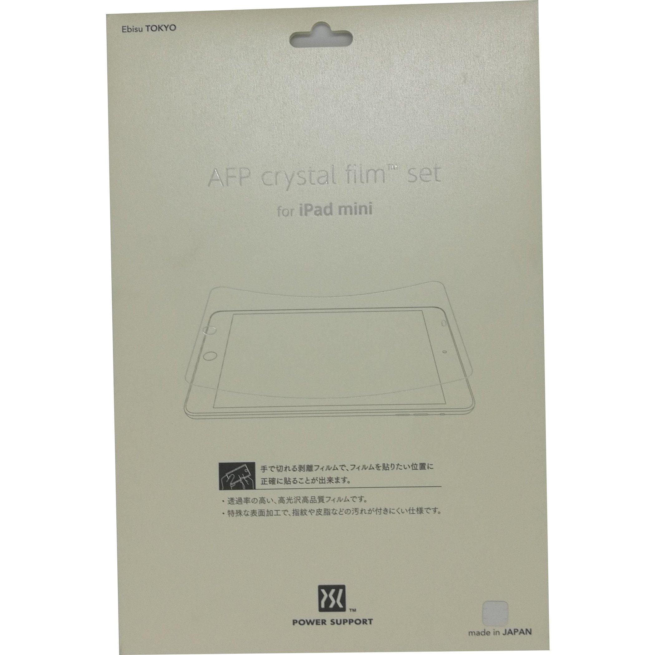 Power Support AFP (Anti FingerPrint) Crystal Clear Screen Protector Film For iPad Mini & iPad Mini Retina 2 / 3 (Japanese Version)
