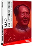 Mao une histoire chinoise:Témoins du premier cercle. Archives interdites le film événement