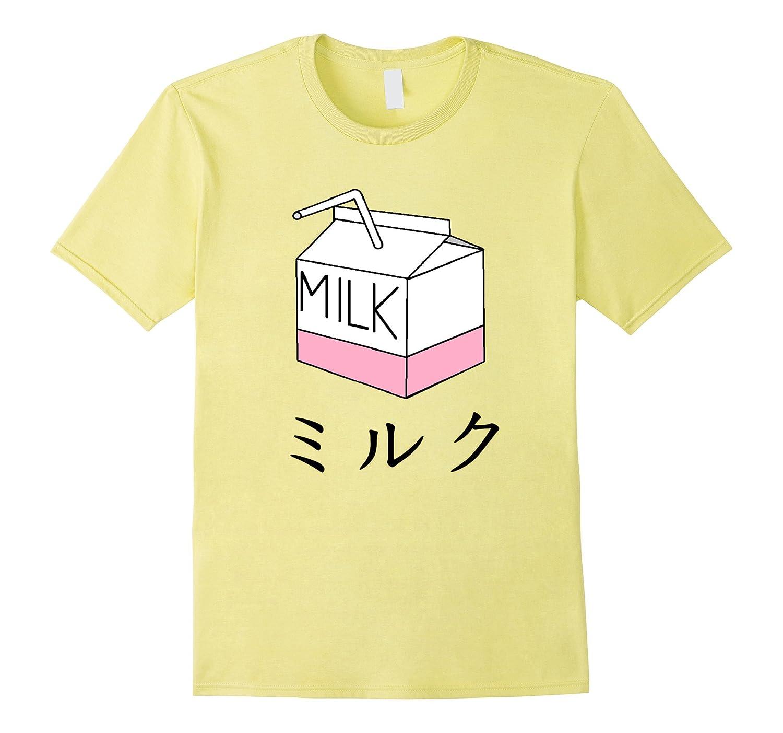 aab3e05f Milk Carton Japanese Vaporwave Aesthetics T-Shirt-RT – Rateeshirt