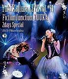 Yuki Kajiura LIVE vol.#11 FictionJunction YUUKA 2days Special 2014.02.08~09 中野サンプラザ [Blu-ray]