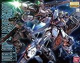 GAT-X102 Duel Gundam Assault Shroud: MG Gundam