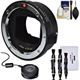 Sigma MC-11 Mount Converter (Canon EOS EF to Sony Alpha E-Mount) with USB Dock + Cleaning Kit
