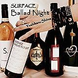 "椎名慶治Special Live ""SURFACE Ballad Night""(取扱店限定) [DVD]"