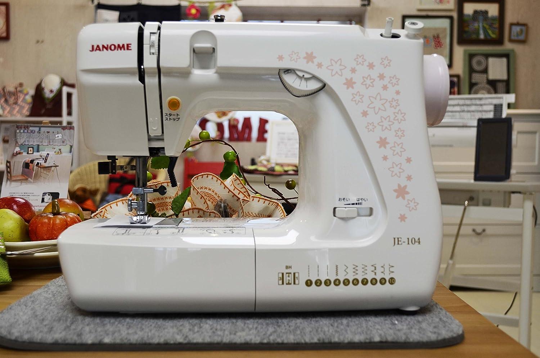 電動ミシン 小型 家庭用ミシン 軽量 コンパクト フットコントローラー付き ライト付き 正/逆縫 初心者 簡単操作 日本語説明書