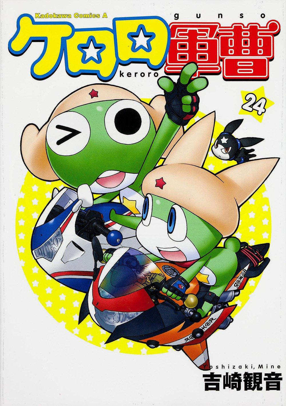 Keroro gunso. 24.: Amazon.es: Mine Yoshizaki: Libros
