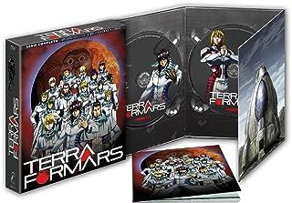 Terra Formars - Temporada 1. Ep 1 - 13 - Edición Coleccionista [Blu-ray]
