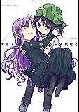 おじょじょじょ(4) (バンブーコミックス 4コマセレクション)