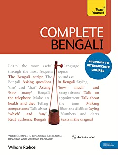 Amazon com: Bengali : A Complete Course for Beginners (Teach