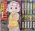 NINKU-忍空- 文庫版 コミック 全6巻完結セット (集英社文庫―コミック版)