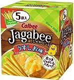 カルビー Jagabee うすしお味 80g(16g×5袋)×12個