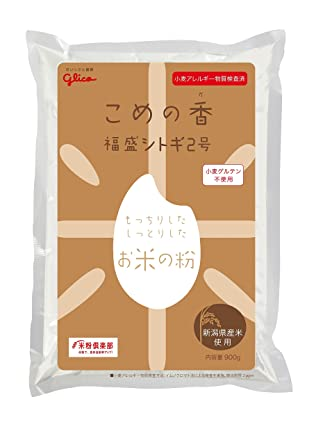 Incienso Fu Sheng Shitogi No. 2 900gX2 bolsas de arroz ...