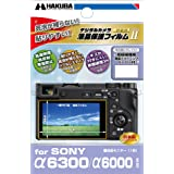 HAKUBA デジタルカメラ液晶保護フィルムMarkIISONY α6300/α6000 専用