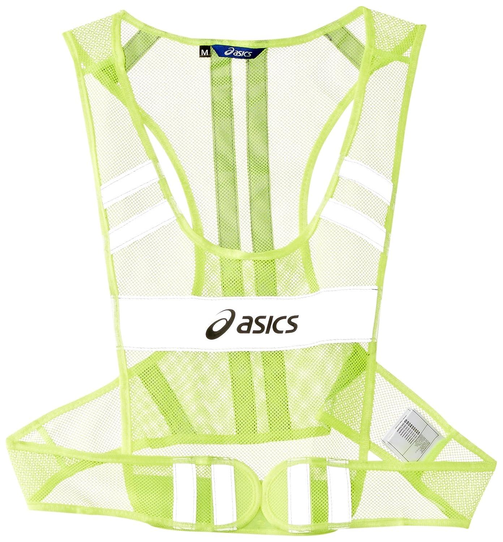 Asics Laufweste Reflective Vest Neon Lime M 4225180416