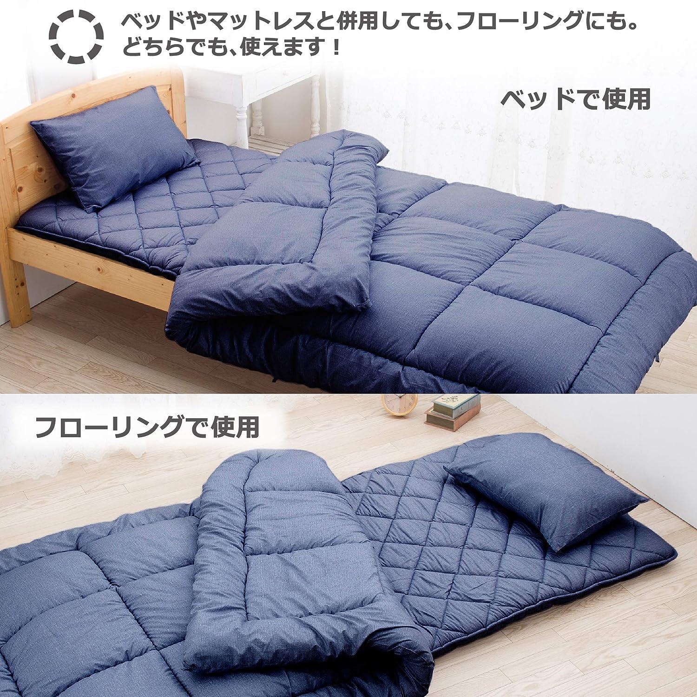 布団セット 直敷き用 ベッド用