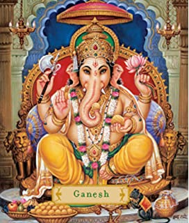 Ganapati: Song of the Self (SUNY Series in Religious Studies
