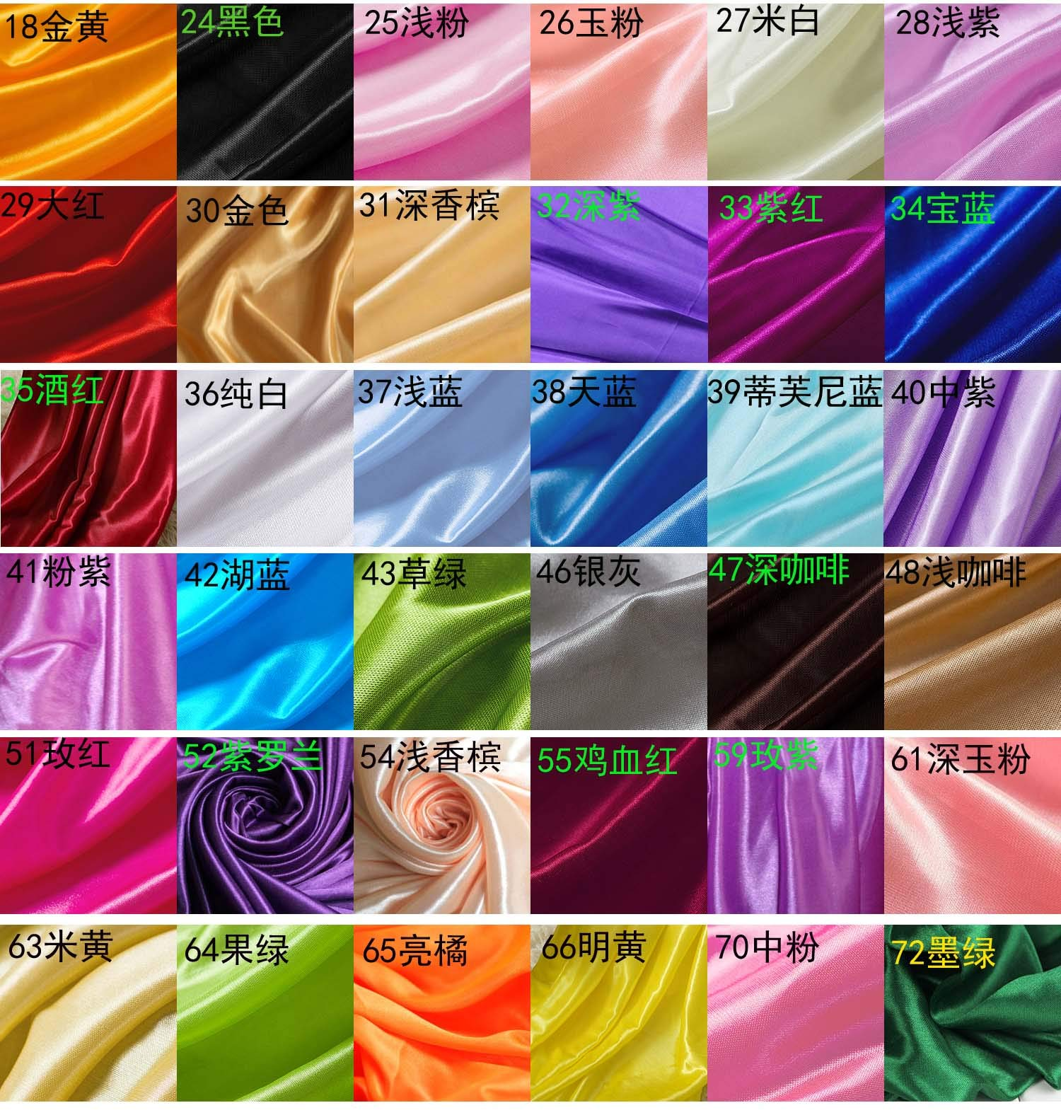 LB 10x10ft Wedding Stage Backdrop Curtains with Swags Hot Pink Drape Party Wedding Backdrop Photography Background for Wedding Birthday Party Event by LB