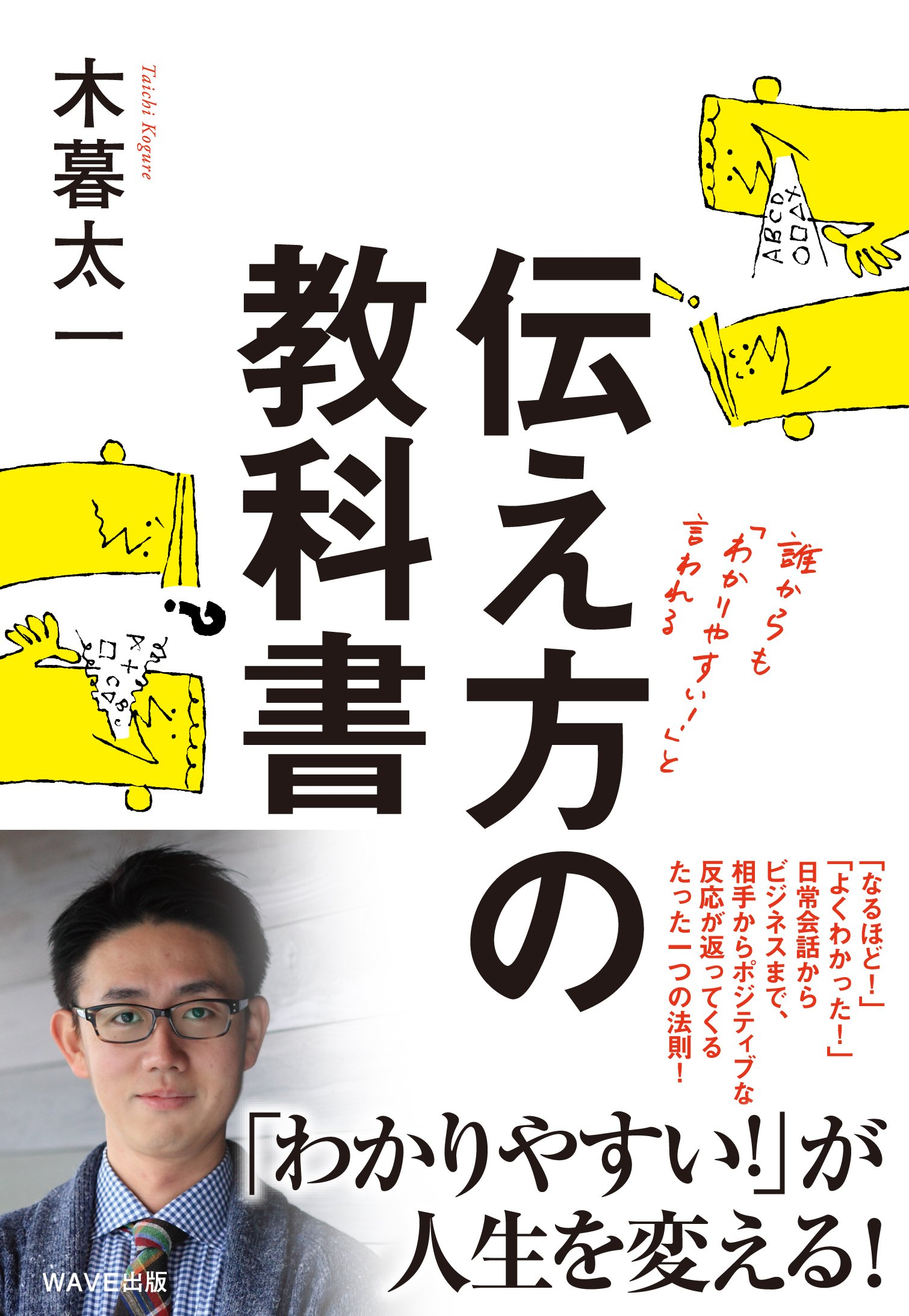 Download Textbook of how to tell (2013) ISBN: 4872906039 [Japanese Import] ebook