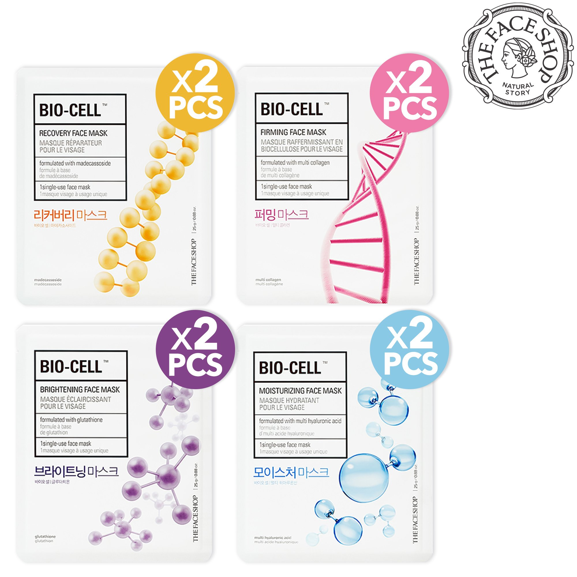 The Face Shop Bio-Cell Premium Facial Sheet Mask, Recover, Moisture, Firming, Brightening X 2 Sets (Total 8 Sheets) / 25G Each