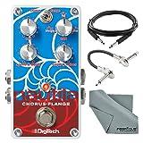 DigiTech Nautila Stereo Chorus and Flanger Pedal
