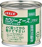 デビフ カロリーエースプラス猫用流動食 85g×4個(まとめ買い)