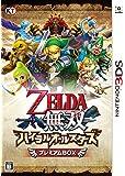 ゼルダ無双 ハイラルオールスターズ プレミアムBOX (【初回限定特典】オリジナルテーマがダウンロードできるダウンロード番号 同梱) - 3DS