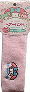 Sanrio My Melody Pile fabric Embroidered face Headbands 18cm × 6.5 cm Hair Styling Washing face Makeup (Light Pink)