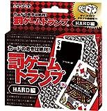 罰ゲームトランプ HARD編ダイス付 TRA-034