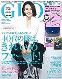 GLOW(グロー) 2017年 5 月号