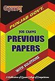 Punjab Exam Previous Papers