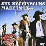 MADE IN USA [DVD]
