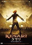 KESARI/ケサリ 21人の勇者たち [DVD]
