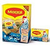 Maggi Chicken Less Salt Stock Bouillon Cubes (24 Cubes)