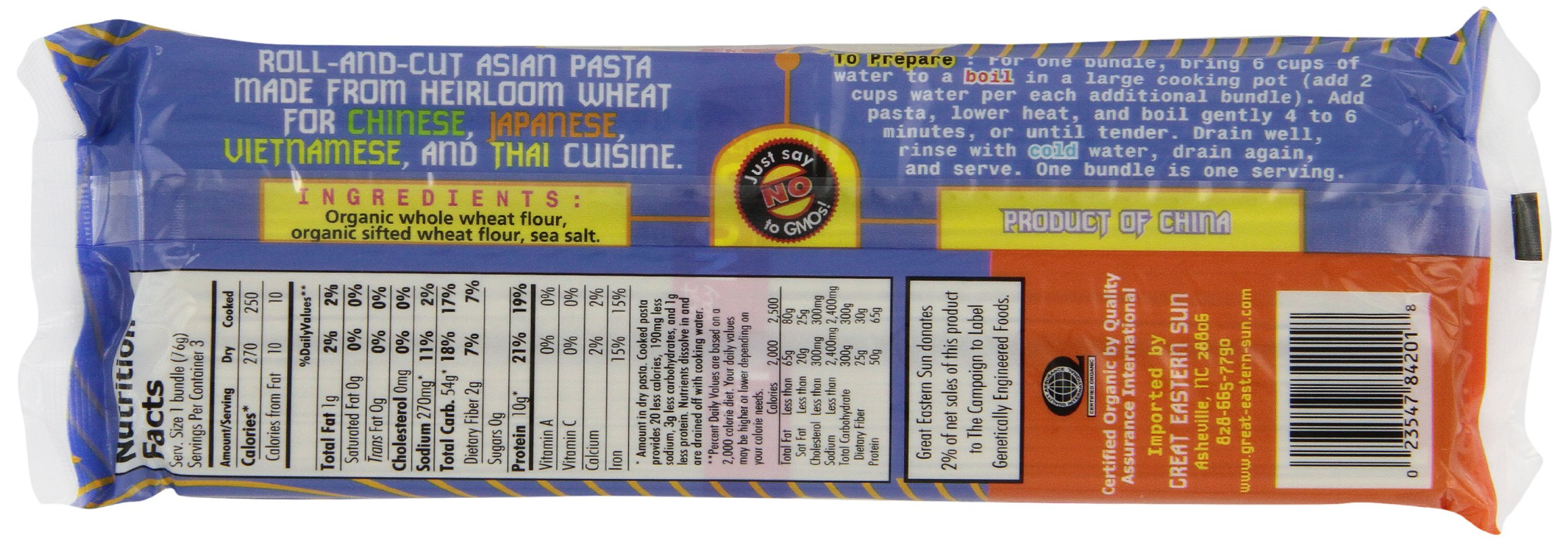 Organic Planet Organic Traditional Lomein Noodles, 8-Ounce (Pack of 12) by Organic Planet (Image #4)