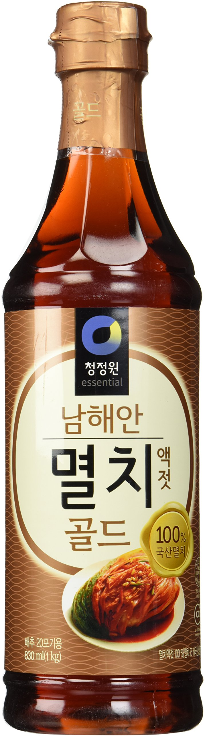 Korean red chili gochugaru hot pepper fine type powder for Korean fish sauce