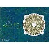 ラヤトン 無限の森へ フィンランド・アカペラの響き 音楽CDアルバム全15曲と絵本