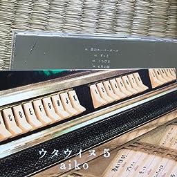 Amazon Co Jp カスタマーレビュー ウタウイヌ5 Dvd 初回限定 特殊パッケージ仕様