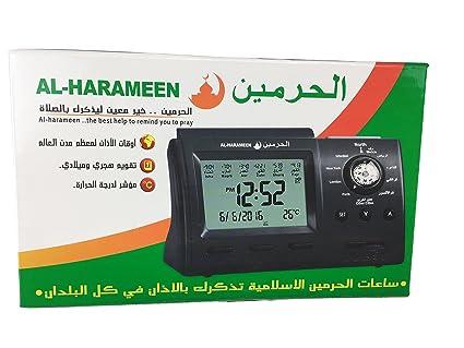 Al-Harameen Azan Adhan HA-3005 - Reloj Digital de oración Musulmana con diseño