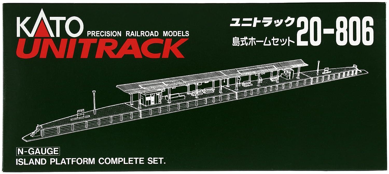 N Island Platform Set