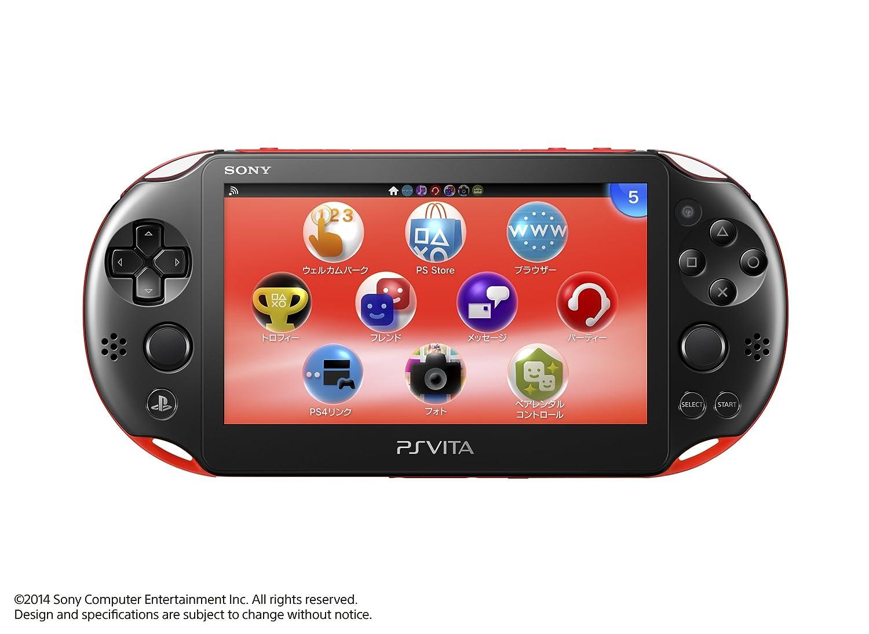 Amazon.com: PlayStation Vita Super Value Pack Wi-Fi model ...