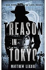 Treason in Tokyo (Reiko Watanabe/Inspector Aizawa Book 3) Kindle Edition