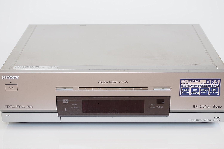 SONY DV+VHSビデオデッキ ソニー WV-DR5 前面入力のフタがありません 三か月保証 21341 B00L64CMC8