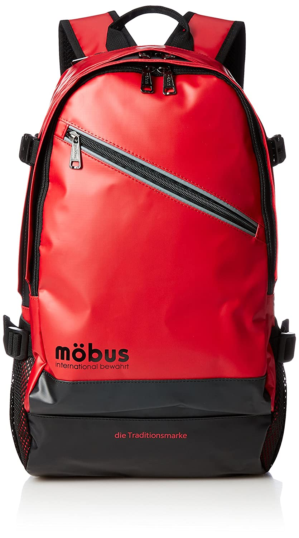 [モーブス] リュックサック 多機能バックパック MBX506N B075K3K117 レッド/ブラック レッド/ブラック