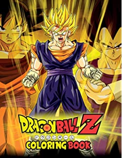 Amazon.com: Dragon Ball Z Coloring Art Book Japanese Nurie Kids ...