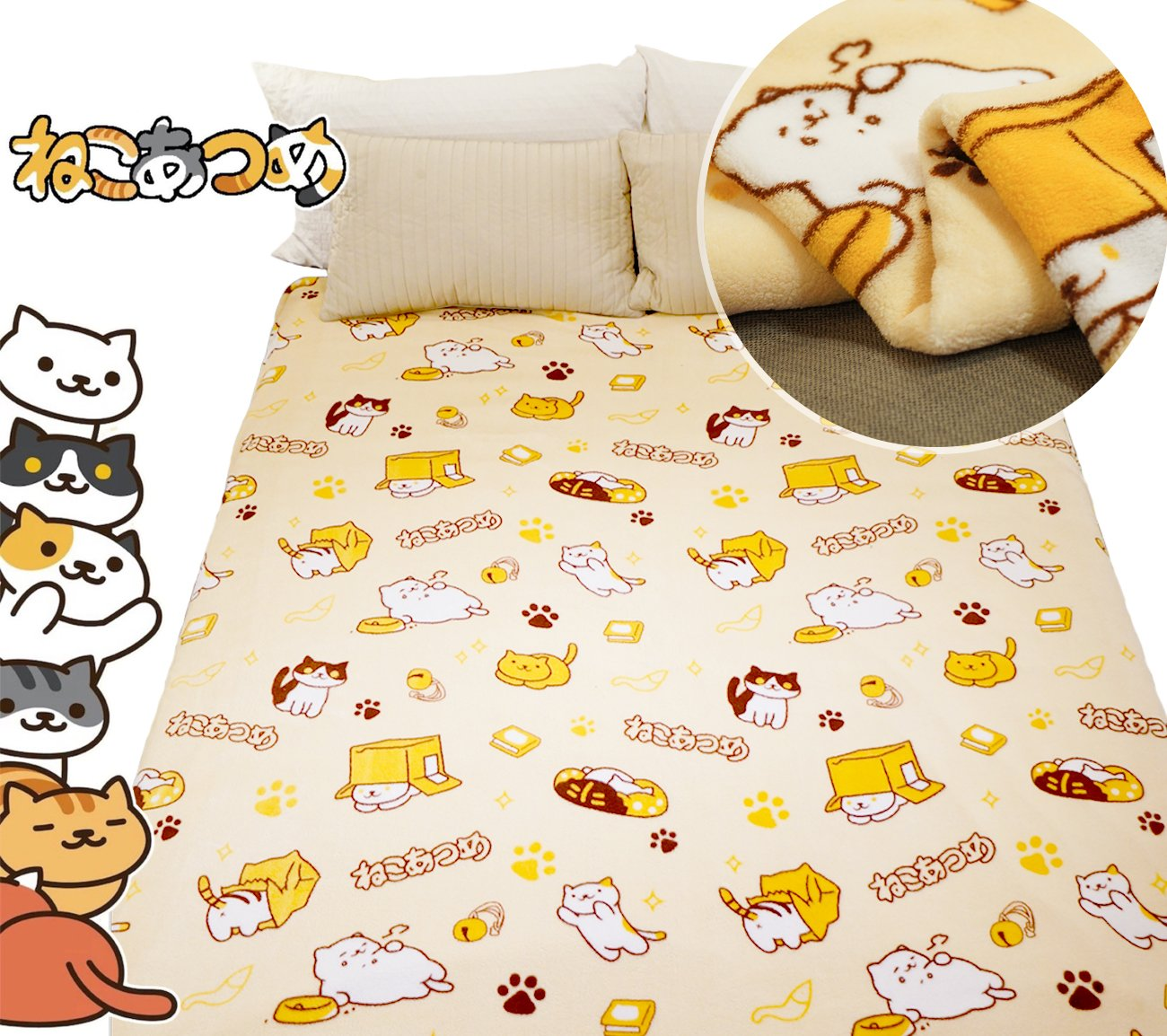 Sunny Bear Neko Atsume Cat Print Soft Throw Blanket for Kids Adults Couch Bed,Janpanese Game Cat Pattern Blanket 59'' x 79'' (L)