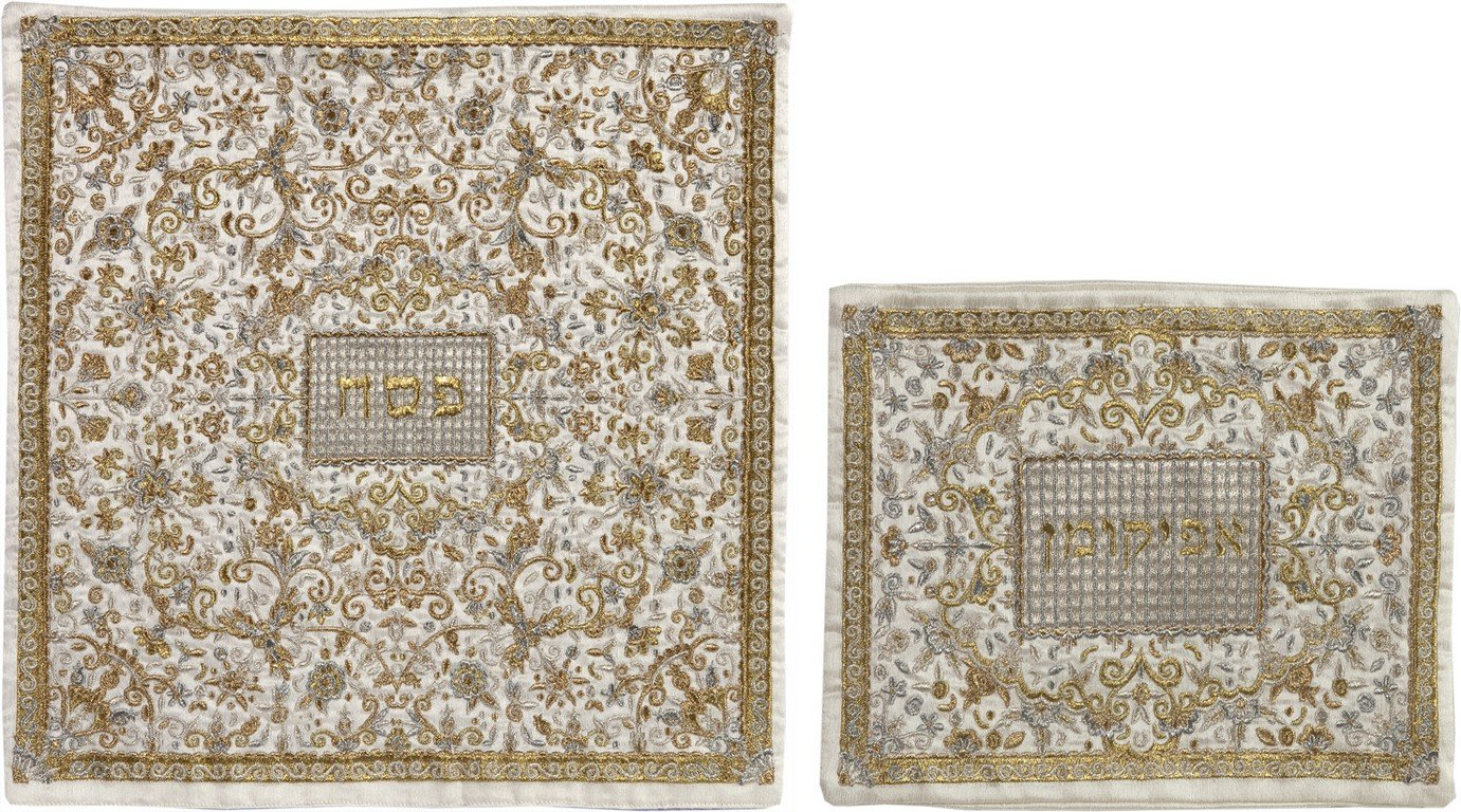 Matzah Cover For Matzah Shmurah Bread Plate Or Tray - Yair Emanuel FULL EMBROIDERED MATZAH COVER SET ORIENTAL IN GOLD GRAY (Bundle)