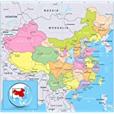 Linguistic Map Of China.Amazon Com Gifts Delight Laminated 24x27 Poster China Linguistic