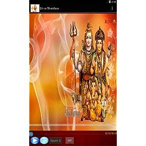 Shiva Thandav with Lyrics: Amazon ca: Appstore for Android