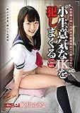 小生意気なJKを犯しまくる 姫川ゆうな キチックス/妄想族 [DVD]